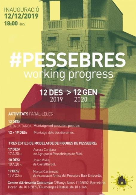 Pessebres - Working progress. Foto 1